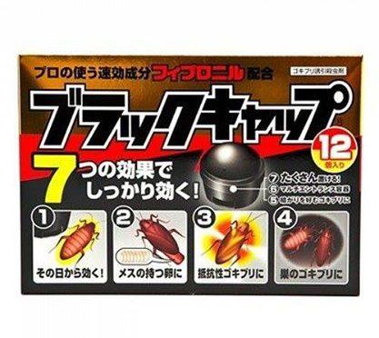 Thuốc diệt gián 12 viên (Hàng Nhật)